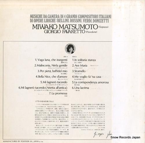 MATSUMOTO, MIWAKO musiche da camera di 4 grandi compositori italiani ME5005 - back cover