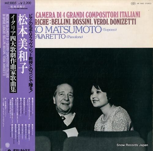MATSUMOTO, MIWAKO musiche da camera di 4 grandi compositori italiani ME5005 - front cover