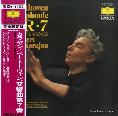 ヘルベルト・フォン・カラヤン ベートーヴェン:交響曲第7番イ長調 MG4006
