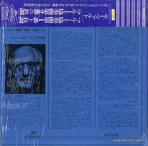 SHAFFER, ELAINE mozart; flute concerto no1. / no.2 AA.5027 - back cover