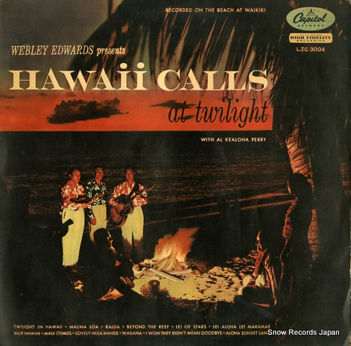 ハワイ・コールス・オーケストラ たそがれにハワイは招く LZC3004