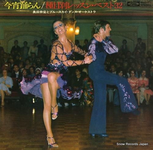 OKUDA, MUNEHIRO, AND BLUESKY DANCE ORCHESTRA koyoi odoran / shumokubetsu lesson best 32 TP-60272-3 - front cover