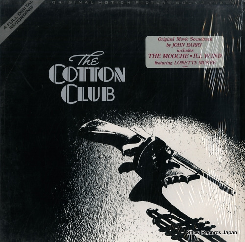 ジョン・バリー the cotton club GEF70260