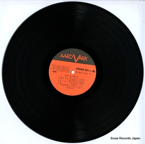 TONBOCHAN kokoro hagureta hi kara / toi kanashimi AV-3032 - disc
