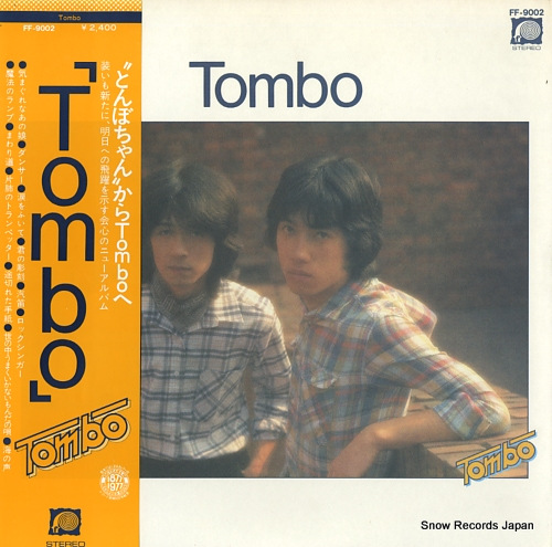 TONBO tombo FF-9002 - front cover