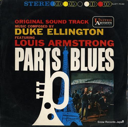 デューク・エリントン パリの旅愁 SJET-7042