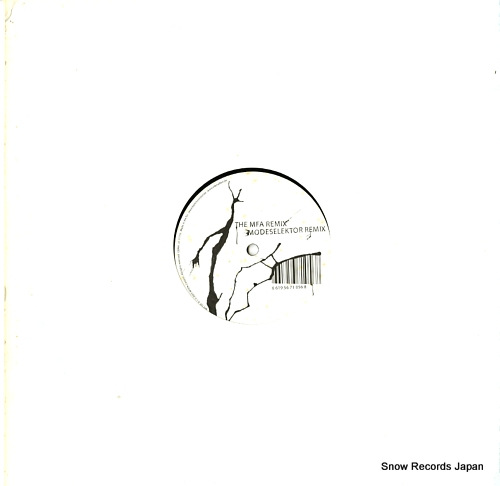 ALLIEN, ELLEN magma BPC105 - back cover