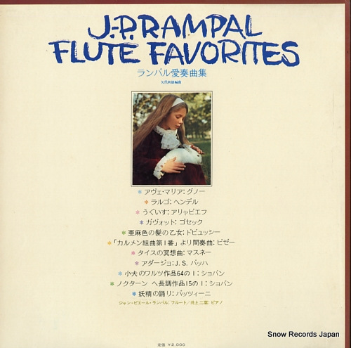 RAMPAL, JEAN-PIERRE j.p. rampal flute favorites OS-10095-N - back cover