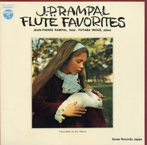 RAMPAL, JEAN-PIERRE j.p. rampal flute favorites OS-10095-N - front cover