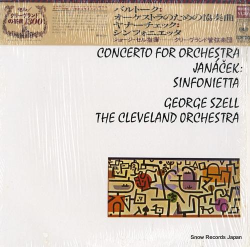 ジョージ・セル バルトーク:オーケストラのための協奏曲 13AC802