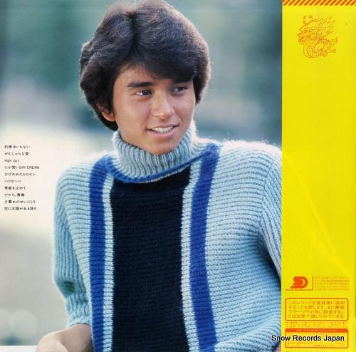 TAKEMOTO, TAKAYUKI sunshine up! 28AH1501 - back cover