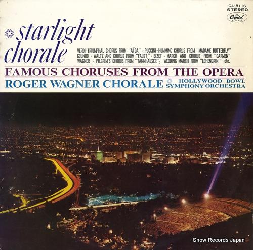 ロジェー・ワーグナー 歌劇合唱名曲集 CA-8116
