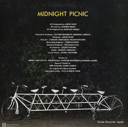 ZUTORUBI midnight picnic TP-80029 - back cover