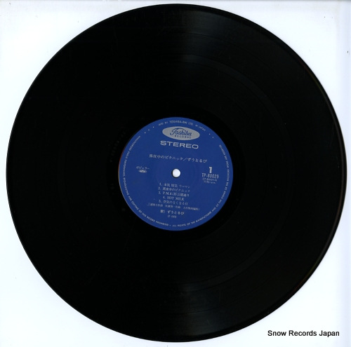 ZUTORUBI midnight picnic TP-80029 - disc