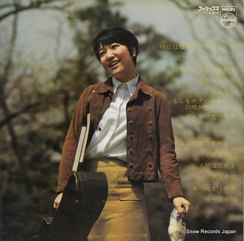 MORIYAMA, RYOKO college folk album FS-8044 - back cover