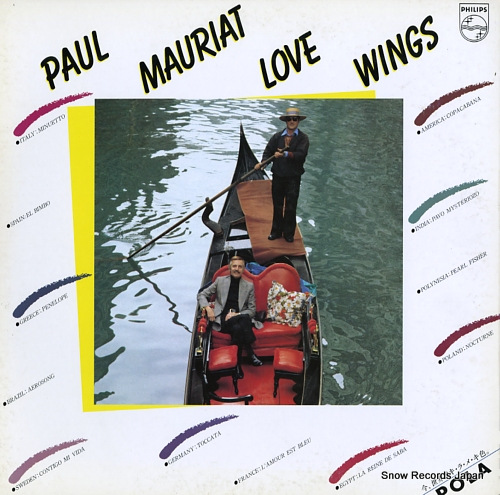 Paul Mauriat - Love Wings