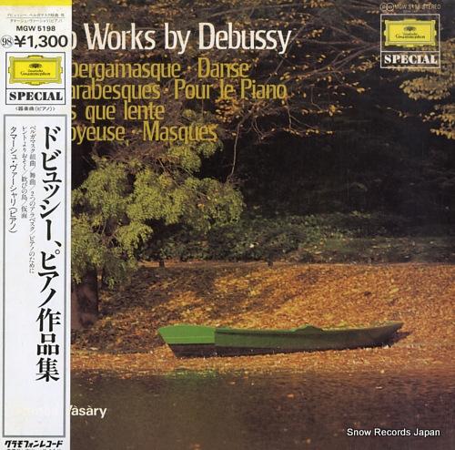 Sergei Vasilyevich Rachmaninoff Rachmaninoff Piano Concerto No.2 With Sergei Rachmaninoff Piano Concerto No.3 With Vladimir Horowitz