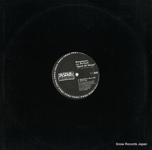 BONGOLOVERZ spirit of house SFT-0037 - back cover