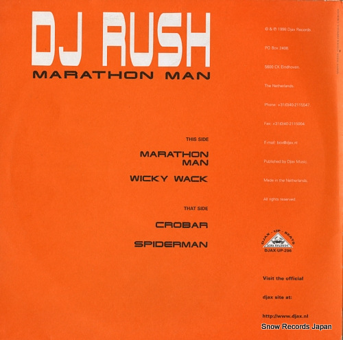 DJ RUSH marathon man DJAX-UP-296 - back cover