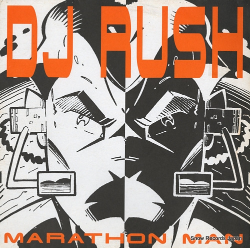 DJ RUSH marathon man DJAX-UP-296 - front cover