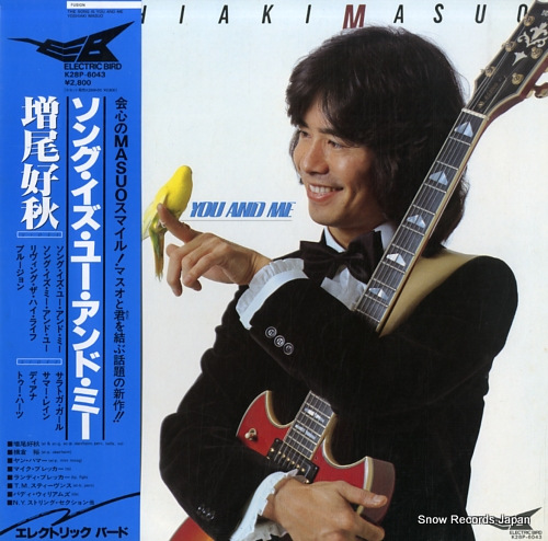 MASUO, YOSHIAKI the song is you and me K28P-6043 - front cover