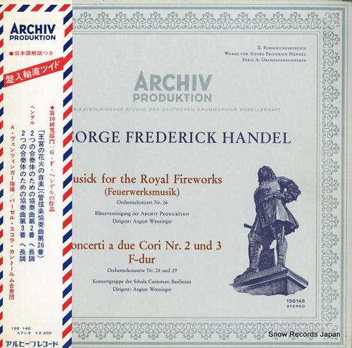 WENZINGER, AUGUST handel; musick for the royal fireworks(feuerwerksmusik) 198146 - front cover
