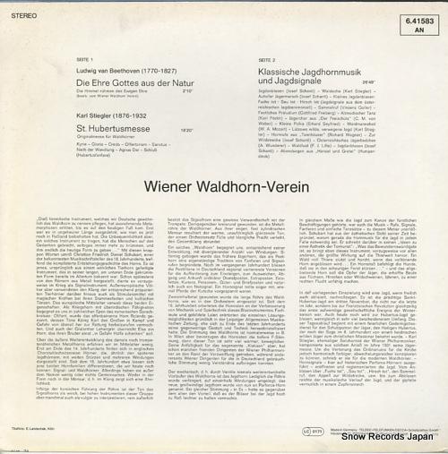 WIENER WALDHORN VEREIN beethoven; st. hurbertus 6.41583 - back cover