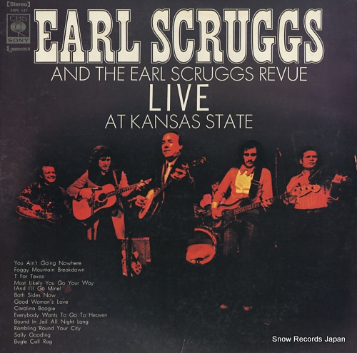 SCRUGGS, EARL earl scruggs and the earl scruggs revue live at kansas state SOPL147 - front cover