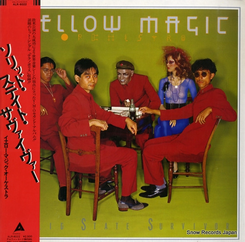 YELLOW MAGIC ORCHESTRA solid state survivor ALR-6022
