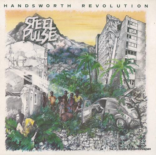 スティール・パルス handsworth revolution ILPS9502