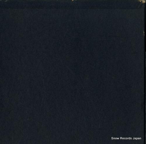 ザ・ビートルズ ザ・ビートルズ・コレクション EAS-66010-23
