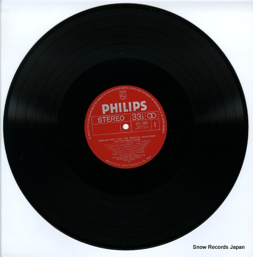 PREY, HERMANN singt der deutsche volkslieder jokan SFX-7880-81 - disc