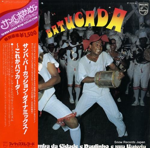 ESCOLA DE SAMBA DA CIDADE - batucada - LP