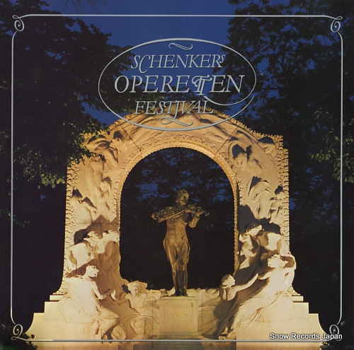 V/A schenker's operettenfestival SF1001 - front cover
