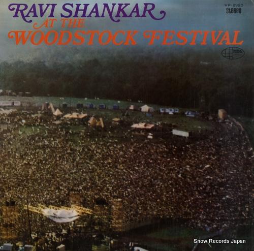 ラヴィ・シャンカール ウッドストック音楽祭のラヴィ・シャンカール WP-8920