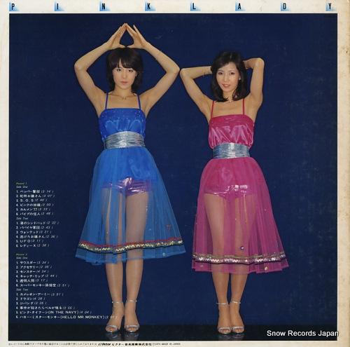 PINK LADY ufo / sausupo- GX-5001-2 - back cover