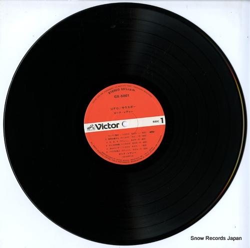 PINK LADY ufo / sausupo- GX-5001-2 - disc
