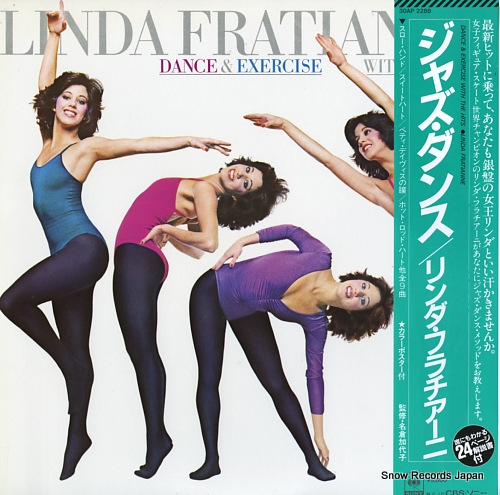 FRATIANNE, LINDA dance and exercise with the hits 30AP2288 - front cover