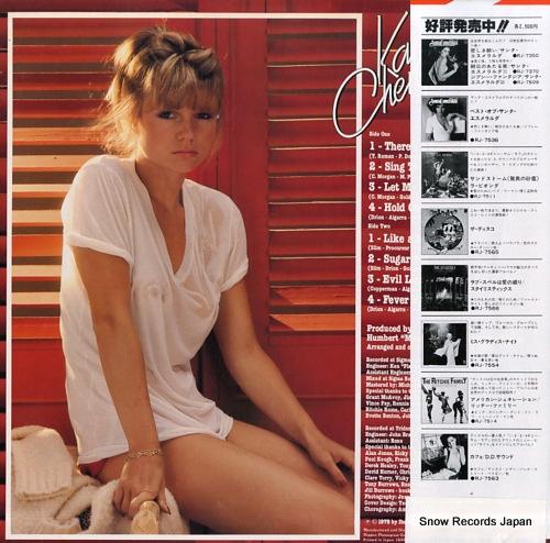 CHERYL, KAREN sing to me mama / sweet melody RJ-7580 - back cover