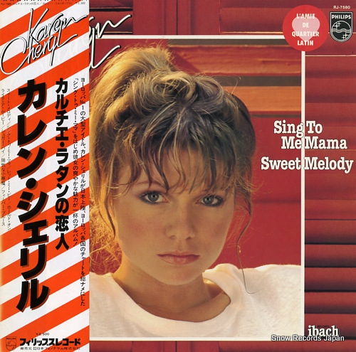 CHERYL, KAREN sing to me mama / sweet melody RJ-7580 - front cover