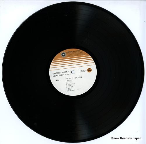 DAN, IKEDA, AND NEW BREED furu band karaoke shu YL20-1001 - disc