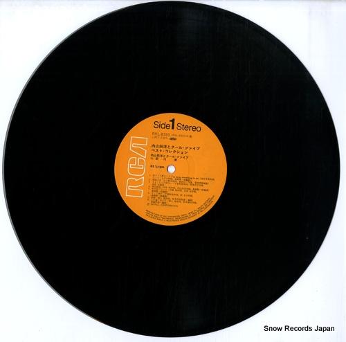 UCHIYAMADA, HIROSHI, AND COOL FIVE best collection RHL-8393 - disc