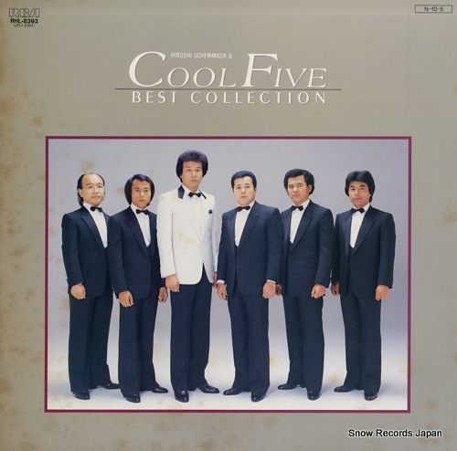 UCHIYAMADA, HIROSHI, AND COOL FIVE best collection RHL-8393 - front cover