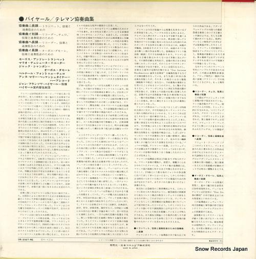 PAILLARD, JEAN-FRANCOIS telemann; quatre concertos OS-2327-RE - back cover