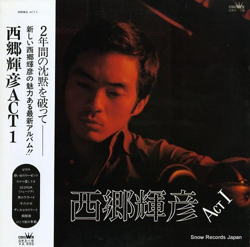 SAIGO TERUHIKO - act1 - 33T
