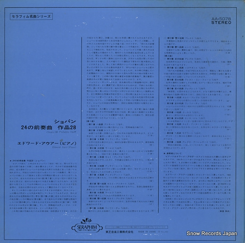 AUER, EDWARD chopin; 24 preludes op.28 AA.5078 - back cover