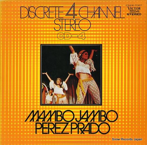 ペレス・プラート マンボ・ジャンボ CD4W-7007