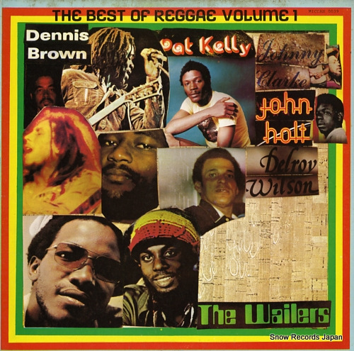 V/A the best of reggae volume 1 MICCAN0039