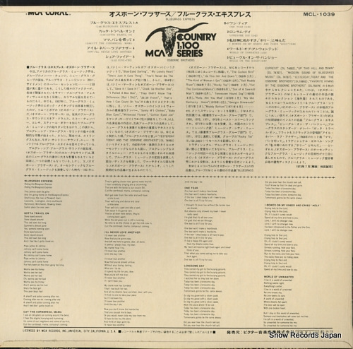 OSBORNE BROTHERS, THE bluegrass express MCL-1039 - back cover