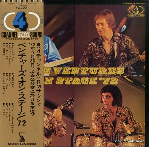 VENTURES THE - on stage '72 - LP